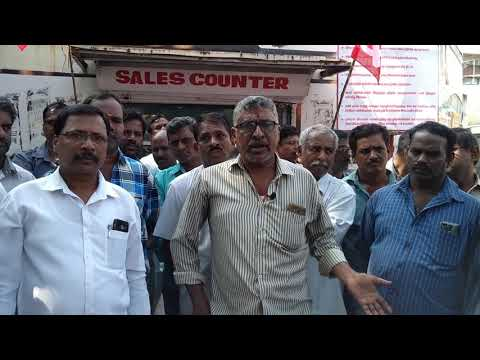 Modern Breads Chennai Workers On Protest