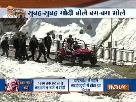 PM Modi visits Kedarnath on Diwali