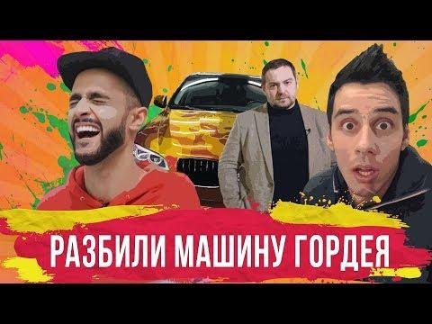 ГУСЕЙН ГАСАНОВ РАЗБИЛ