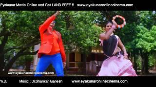 Eyakunar Movie | Mamiyaray Song | Shankar Ganesh, Nalini, Sowmya dancing with Actor Rajat