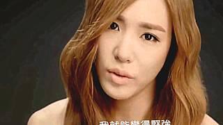 Lagu SNSD Terabaru 2014 - Kumpulan lagu Girls' Generation - Yeoboo Sosial Music Klip #2