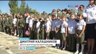Дмитрий Калашников в День знаний посетил Казачий кадетский корпус имени К.И. Недорубова