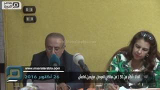 مصر العربية | المُلا : أكثر من 50 % من ساكني الموصل مؤيدين لداعش
