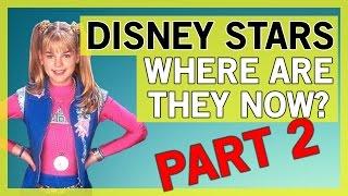 Dcom Stars Where Are They Now