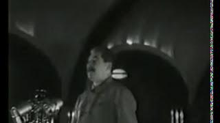 Сталин: речь 1942 г.
