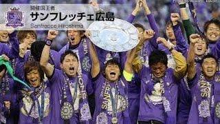 FIFAクラブワールドカップ 3位決定戦 「サンフレッチェ広島×広州」[二][...