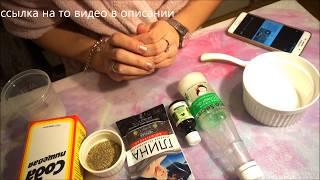 Как приготовить зубную пасту дома/самодельная зубная паста/домашняя
