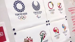 A 4 Year Old Reviews the Tokyo 2020 Logos