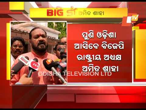 Afternoon Round Up 18 March 2018 | Latest News Update Odisha - OTV