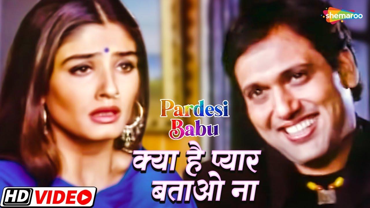 क्या है प्यार बताओ ना | गोविंदा | रवीना | कवीता कृ. | उदित ना. | Pardesi Babu - HD Video | Hit Song