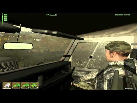 ARMA 2 Тактика современной войны.Coop