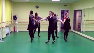"""Урок 6 - флешмоб """"Русь танцевальная 2019"""" - обучающее видео (ВИДЕО ЗЕРКАЛЬНО!!)"""
