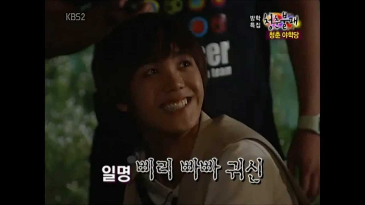 Download Mir (Bang Cheol Yong) always with you A+♥
