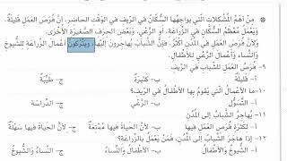Beyne Yedeyk 2.Cilt Deneme Sınavı 1.-16.Üniteler(Final Sınavı) - Cihat Subaşı
