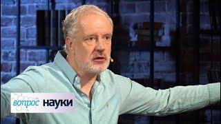 Суперизвержения | Вопрос науки с Алексеем Семихатовым