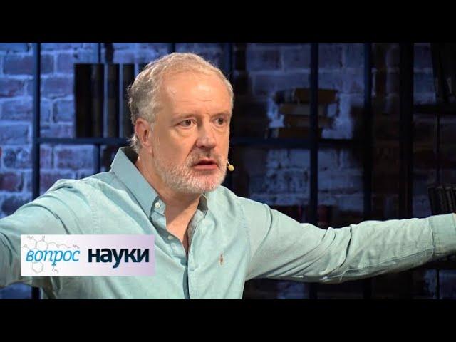 Суперизвержения   Вопрос науки с Алексеем Семихатовым