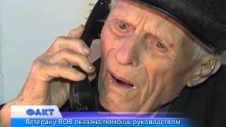 97-летнему ветерану войны провели в дом водопровод и канализацию(Участнику Великой Отечественной войны, 97-летнему Петру Ходусу, была оказана помощь. Пожилому актюбинцу..., 2015-11-13T12:31:57.000Z)