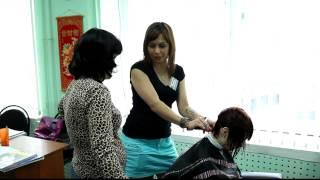 Курсы парикмахеров(, 2012-08-15T09:54:48.000Z)
