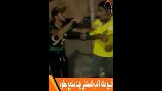 فيديو صادم لاعب بالاسماعيلي يهدد مشجع بمطواه