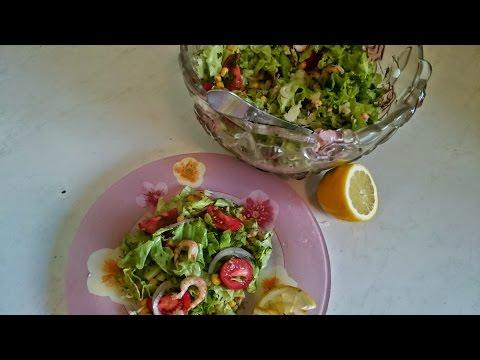 Салат быстрого приготовления Гости на пороге за 5 -10 минут. Салаты рецепты
