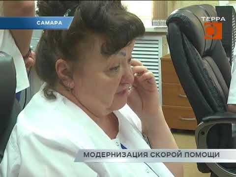 """Единый диспетчерский центр улучшил работу """"скорой"""""""