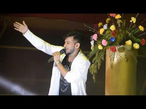 Manash Pratim performance||B.H College Golden Jubilee Conclusion December 2017||Funn4 U