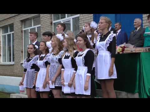 1 сентября 2016г.  Песня выпускников.