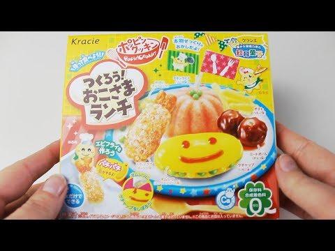 [DIY Kit] Popin Cookin - Okosama Lunch: Rice, Omurice, Meatballs, French Fries & Shrimp | Kracie