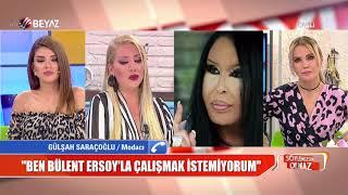 Bülent Ersoy ile Gülşah Saraçoğlu arasındaki kavga büyüyor!