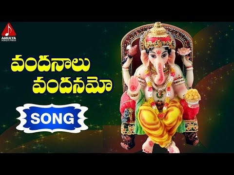 Ganesh Chaturthi|Vemugati Prasad | Vandanalu Song | Vinayaka Chavithi | Amulya Audios and Videos