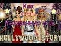Как скачать взломанную версию игры Hollywood Story на Андроид