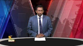 ESAT DC Daily News Tue 13 Nov 2018
