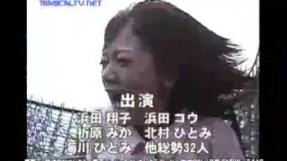 http://www.magicaltv.net / Copyright(C) MAGICAL inc. 浜田翔子・コウ...