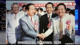 揭开王林必死的秘密/博闻焦点 thumbnail