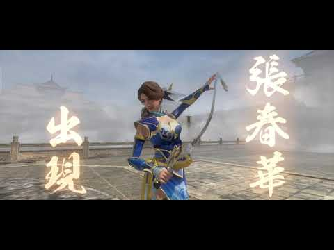 Dynasty Warriors 9 Mobile Introducing PVP