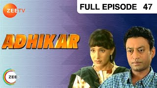 Adhikar  - Hindi Serial  - Popular Zee Tv Channel Show - Epi - 47
