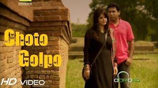 Choto Golpo | Projapoti | Kumar Bishwajit | 2011 | FULL HD 1080p