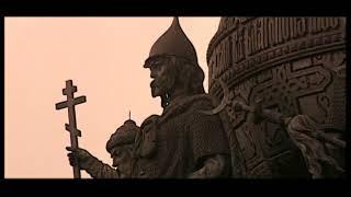Великий Новгород в истории России
