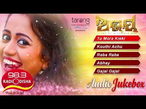 Tu Mora Kiaki Mp3 Song   Abhay Odia Film 2017 Audio Song   Anubhab, Elina - 98.3 RadiOdisha