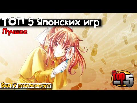 Обзор ТОП 5 современных японских игр аниме для ПК (PC)