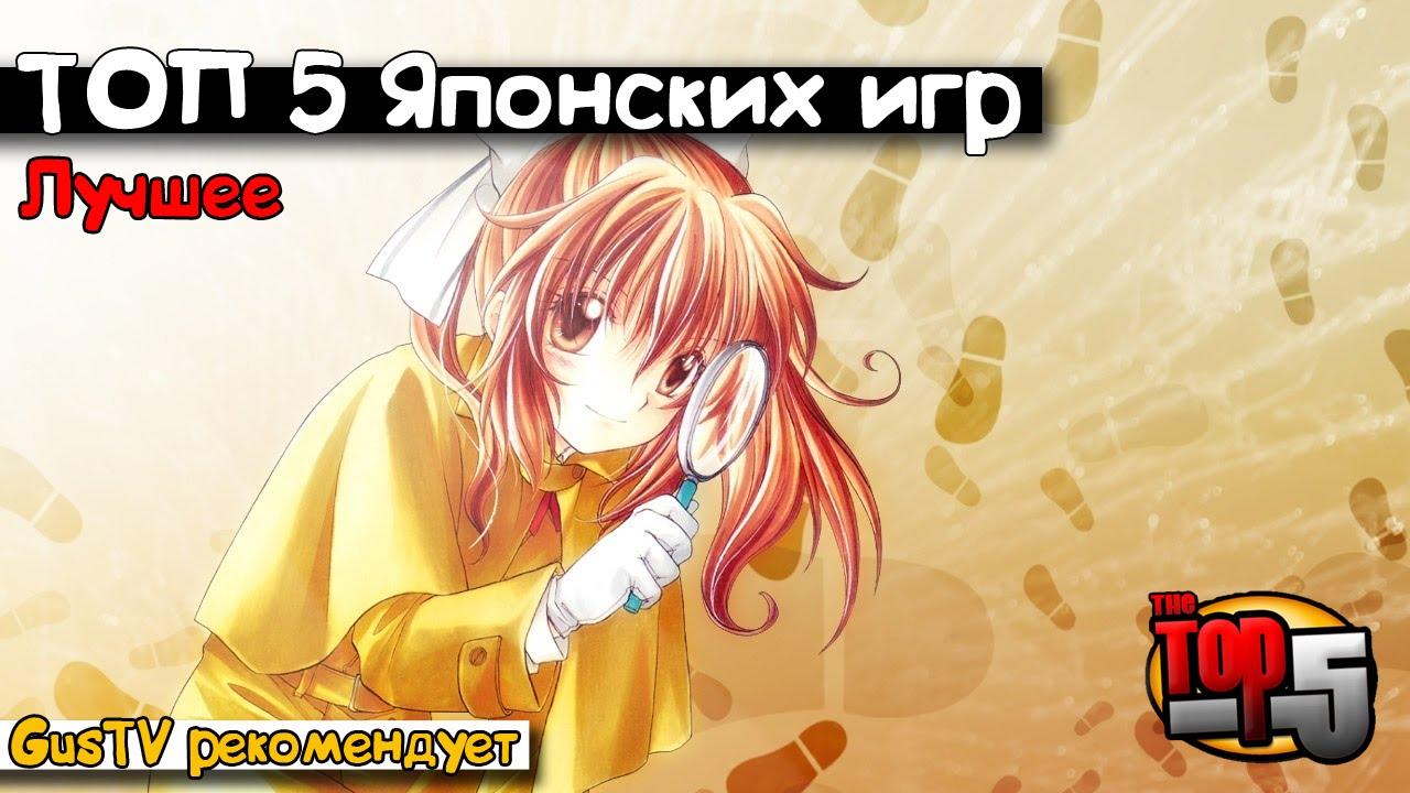 Лучшие jrpg на пк на русском топ японских ролевых игр.