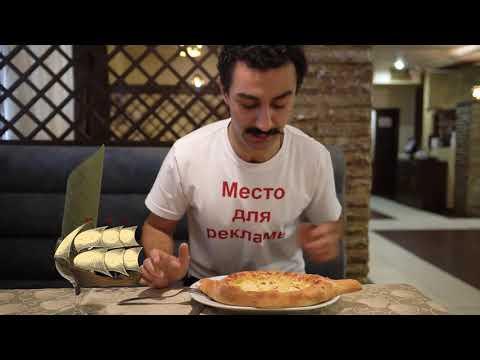Аппетайзер -Ресторан МиМино Минск(обзор)