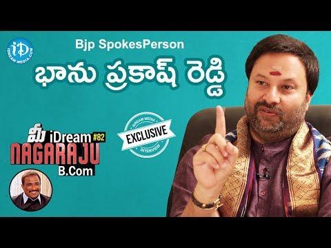 BJP Spokesperson G Bhanu Prakash Reddy Interview || Talking Politics With iDream #169