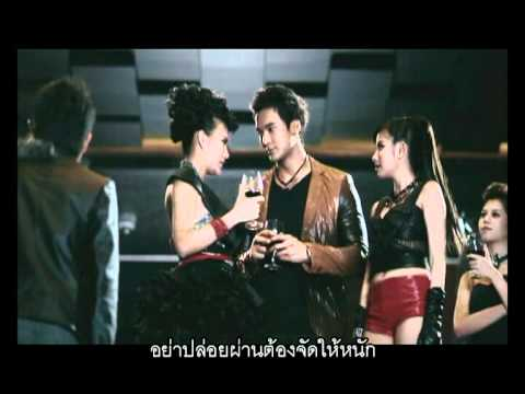 สกัดดาวยั่ว : ใบเตย อาร์ สยาม [Official MV]