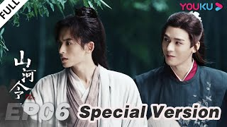 【Word of Honor】EP06 Special Version|Celebration for 2MillionSubscribers|Zhang Zhe Han/Gong Jun|YOUKU