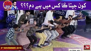 Squats Game In Game Show Aisay Chalay Ga With Danish Taimoor