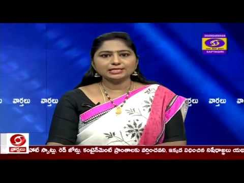 ???? DD News Andhra 1 PM Live News Bulletin 25-04-2020