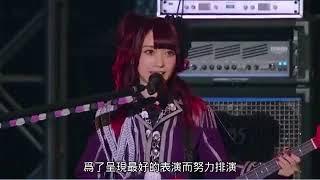 【中字】遠藤ゆりか在追加公演的感謝詞 遠藤ゆりか 検索動画 30