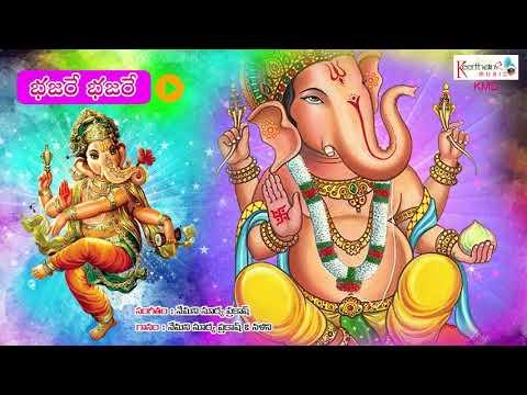 latest-telugu-devotional-songs-|-lord-vinayaka-song-|-keerthana-music
