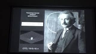 «Тёмная сторона Вселенной: что мы о ней знаем, а о чём лишь догадываемся» Лекция Владимира Сурдина.